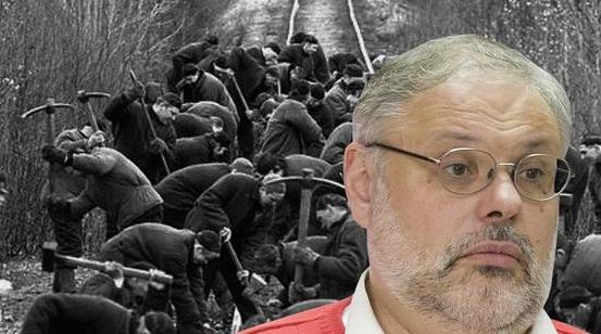 Михаил Хазин: наказанием для…