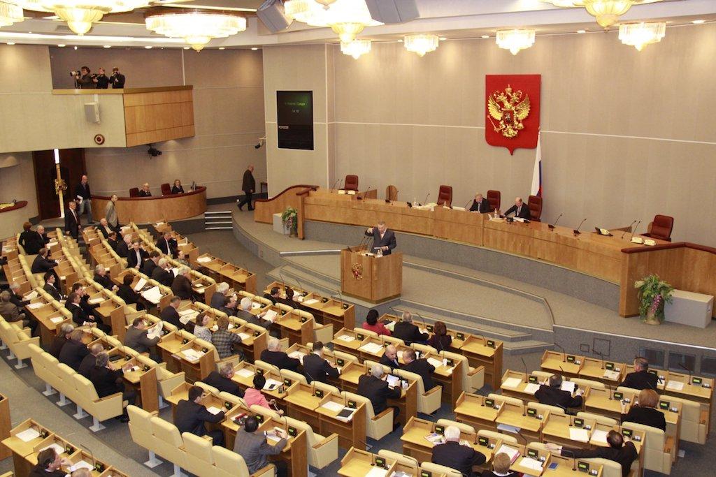 Попасть в российскую власть …