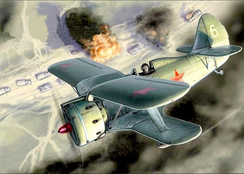 Подвиг советского летчика А.А. Куксина