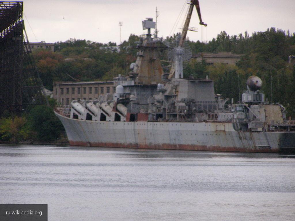 Порошенко продает крейсер «Украина» за долги
