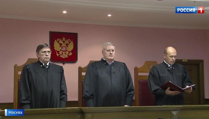 """Верховный суд оставил москвичку в """"выморочной"""" квартире"""