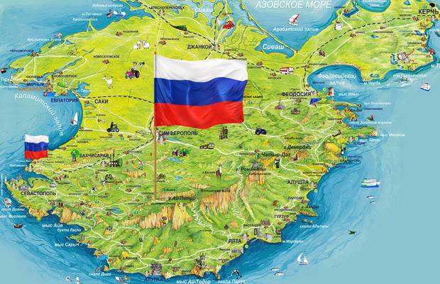 Популярность крымского полуо…