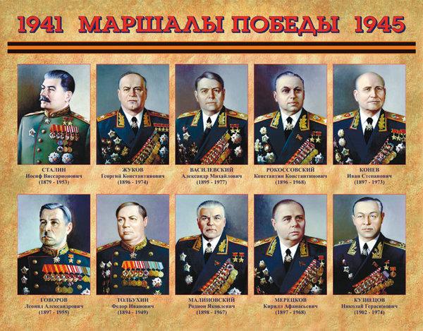 Сфальцифицировать исторический влад Советского Союза в Великой Отечественной войне - не получиться.
