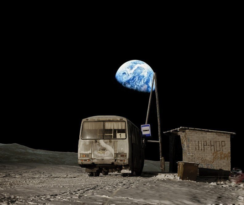 Когда наши построят базу на луне