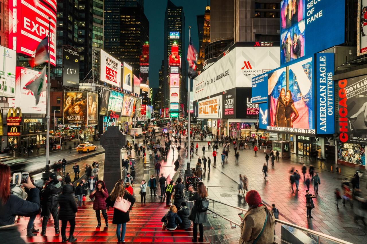 Новая пешеходная зона в Нью-Йорке