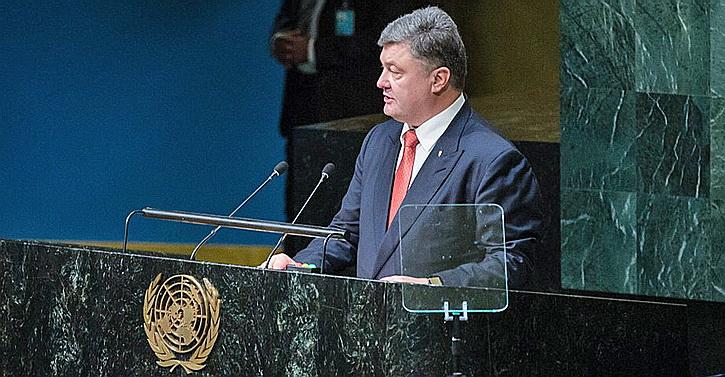 Россия готовит Порошенко неприятный сюрприз в ООН