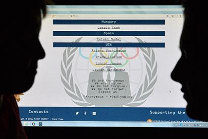 WADA подтвердило подлинность опубликованных хакерами сведений