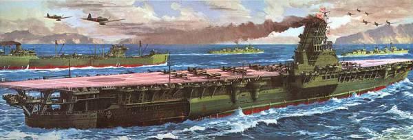 Бесславная гибель самого крупного авианосца Второй мировой войны
