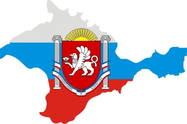 Крым: 3 года вместе с Россией