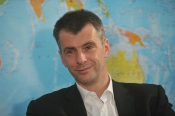 Михаила Прохорова в Куршевеле обокрали на 100 тысяч евро