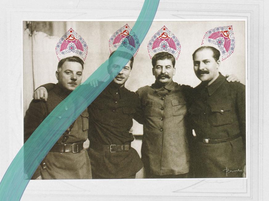 Точка зрения: как молодежь относится к советским лидерам
