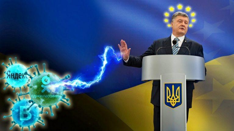 США объявят России кибервойну в зоне ua
