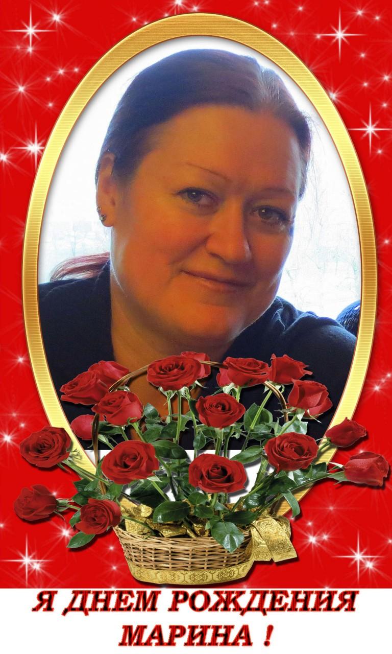 С Днём Рождения, Маришка!