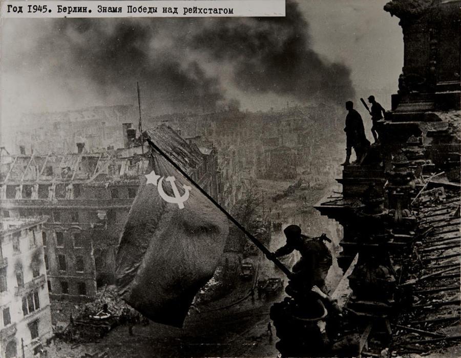 6 самых дорогих советских фотографий, когда-либо проданных