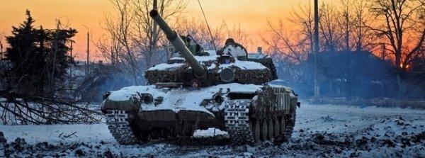 Пророчество об Украине: слить Донбасс