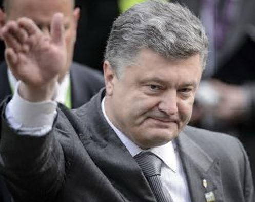 Порошенко предложил Украине …