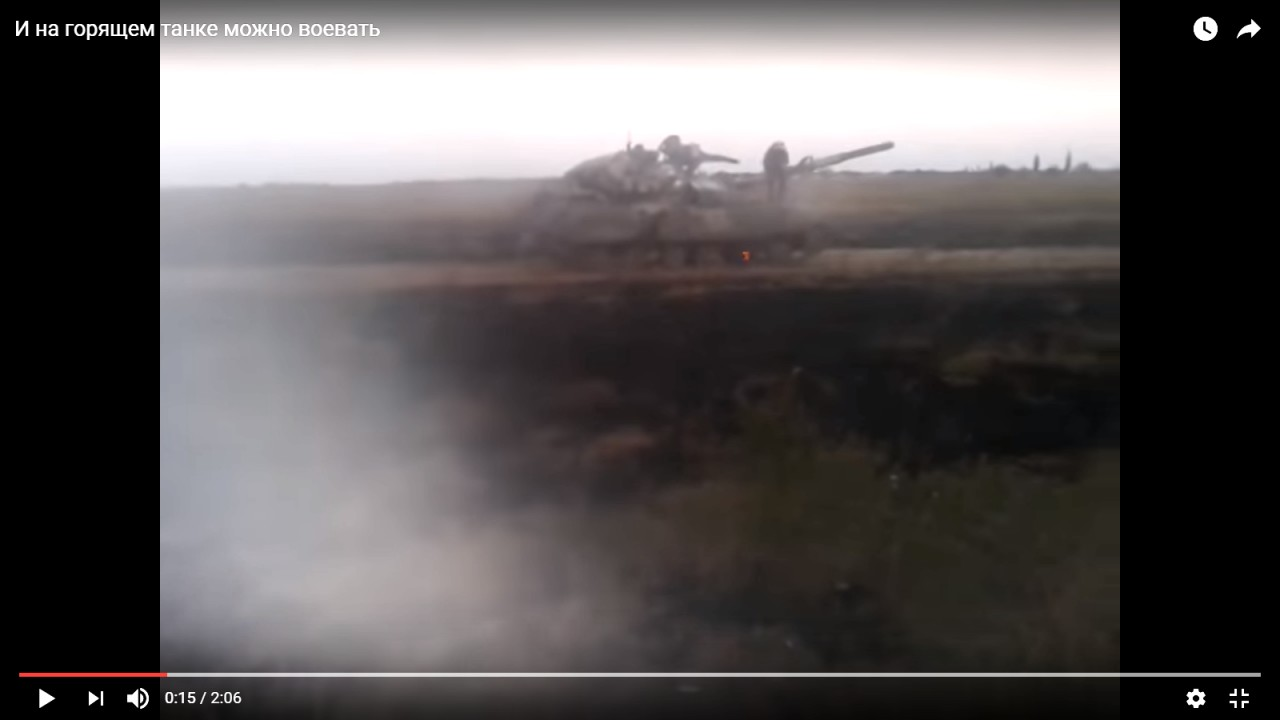 ВСУшники на горящем «Булате» насмешили «сепара»: «Вы где танк стырили?»