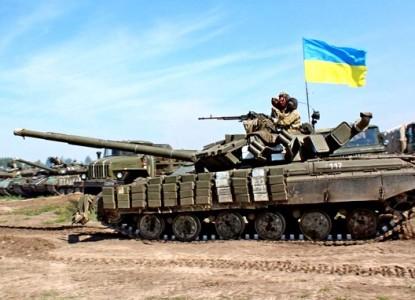 Украинская армия попыталась устроить прорыв и отступила с большими потерями