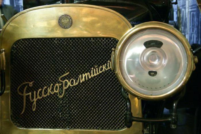 А вы знаете, каким был первый российский автомобиль?