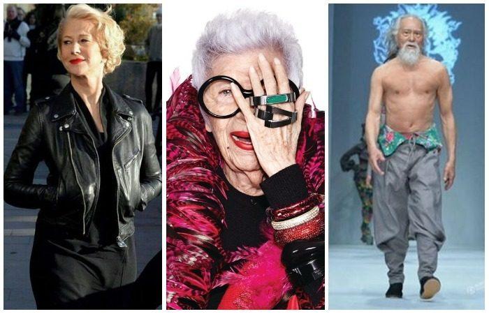 Модная старость
