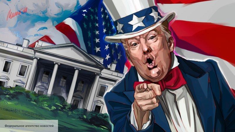 Трамп попал в железный капка…