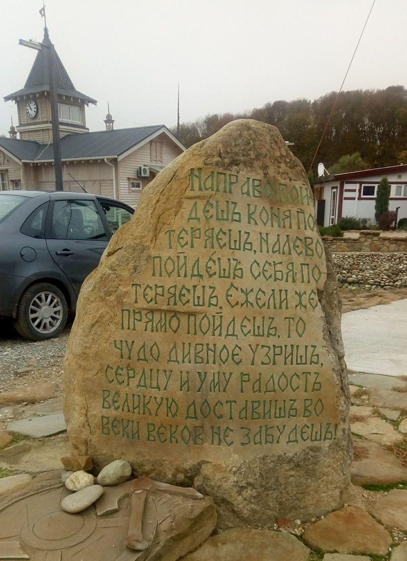 Крымчане которые впервые посетили Россию после присоединения Крыма поделились впечатлениями
