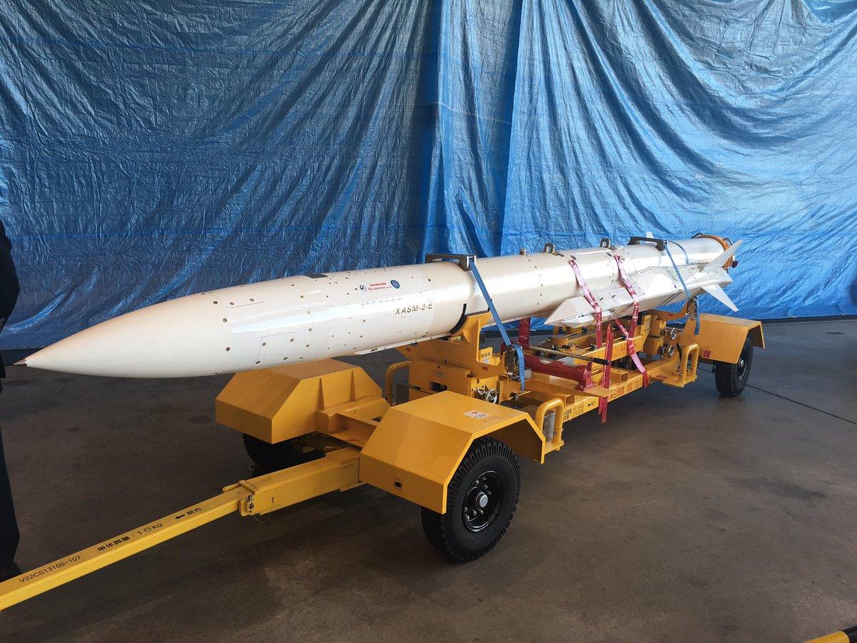 Японская сверхзвуковая противокорабельная ракета XASM-3-E вблизи