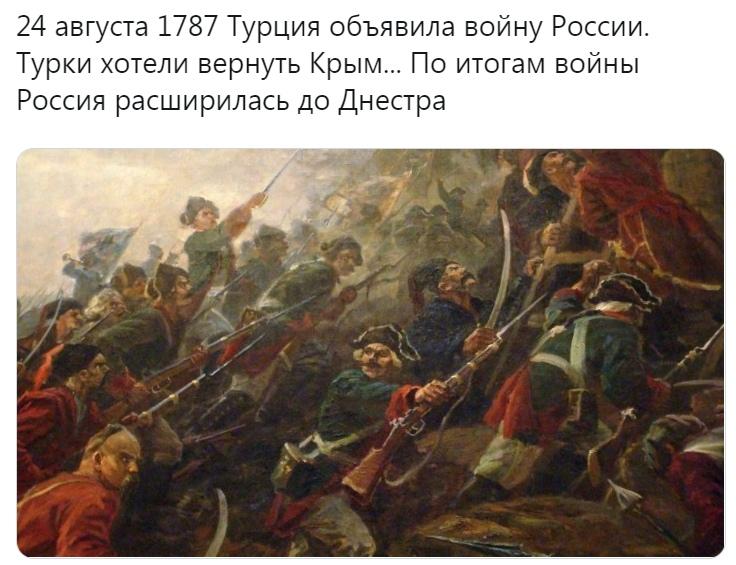 Обычно русские продолжают защищаться на территории врага