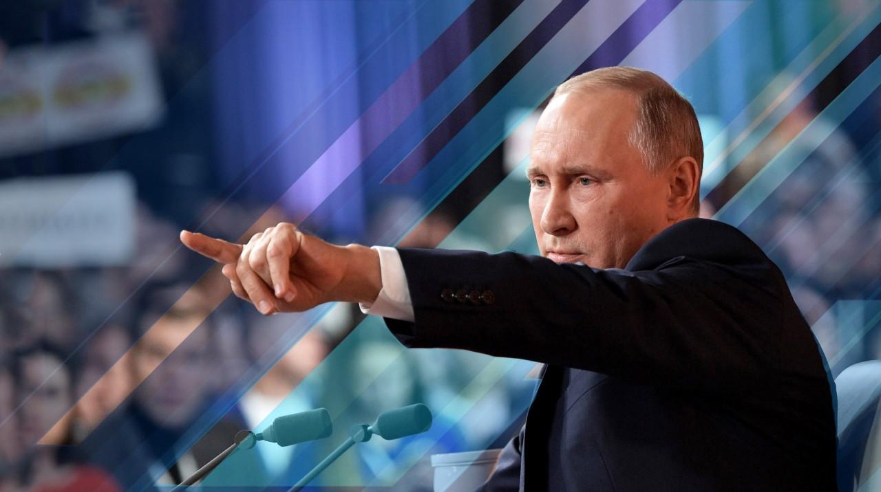 Почти 5000 рублей за ручку, календарь и блокнот: сколько стоит пресс-конференция Путина