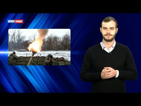 Главное от News Front 04.12.2018. Новости часа 11.00