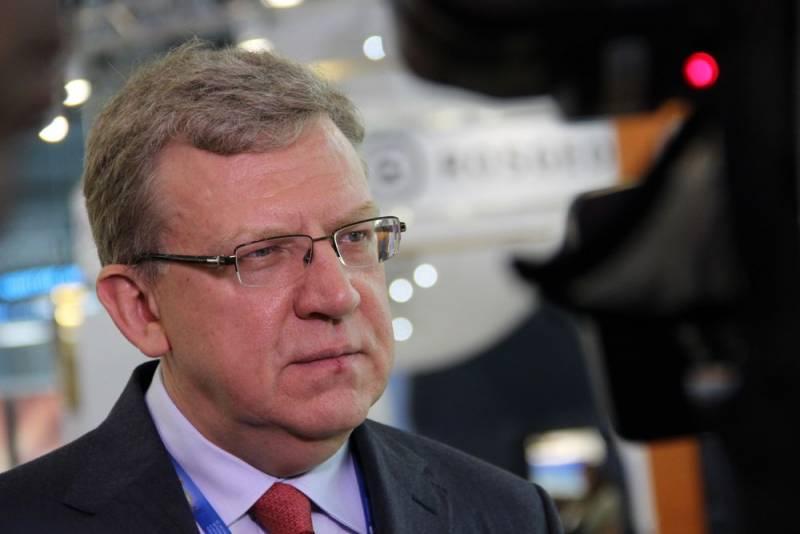 Кудрин предсказал новые шоки для экономики России из-за санкций США