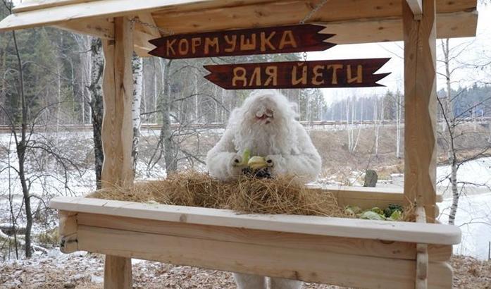 В России открыли первую в ми…