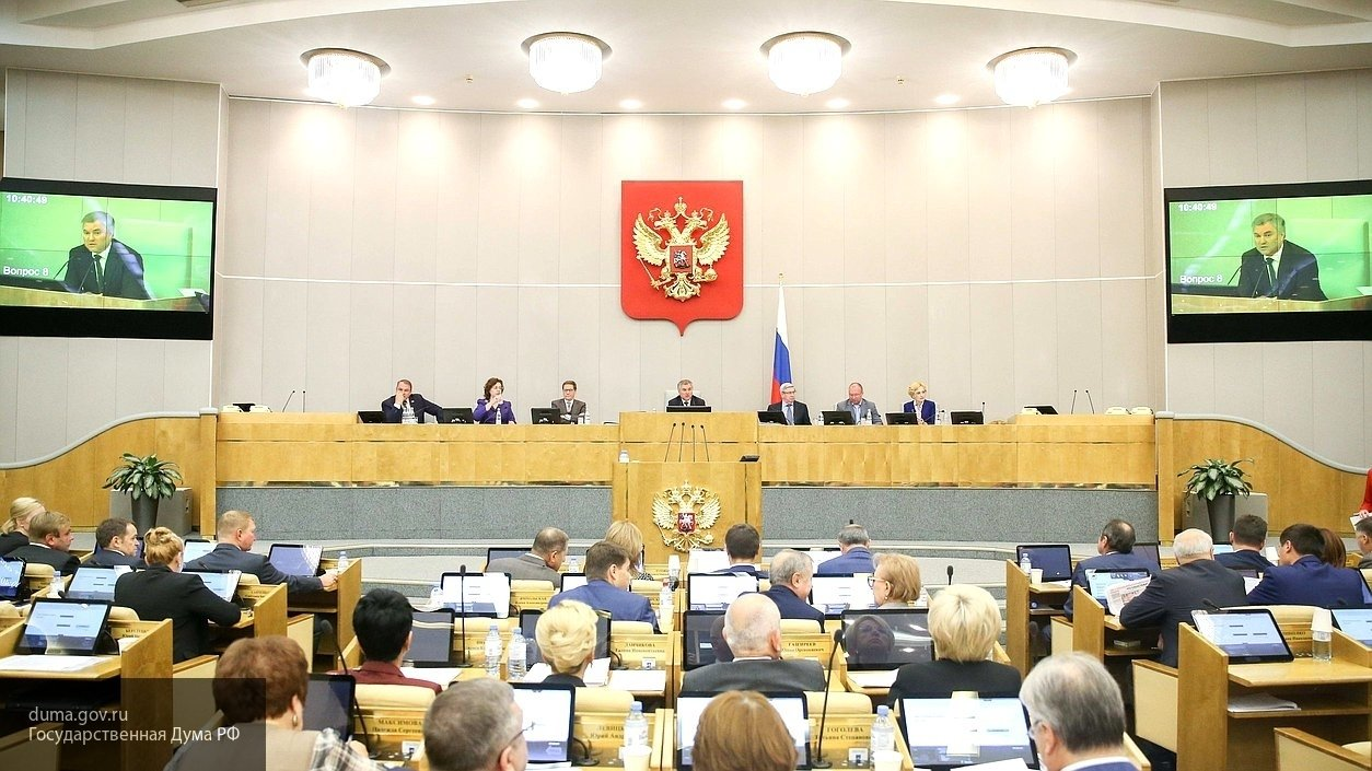 Госдума в третьем чтении приняла закон о любительской рыбалке