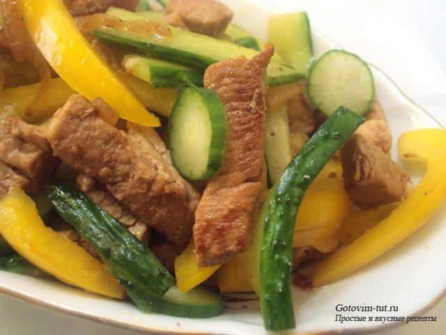 Салат с телятиной и овощами