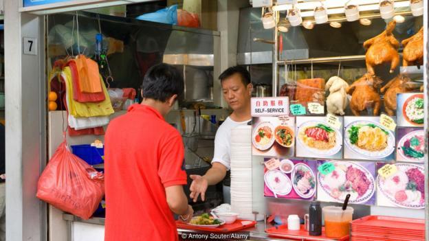 UDMC Food Centre - East Coast Parkway