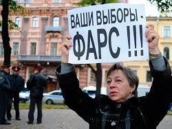 ЦИК должен быть независим от Путина и любой власти