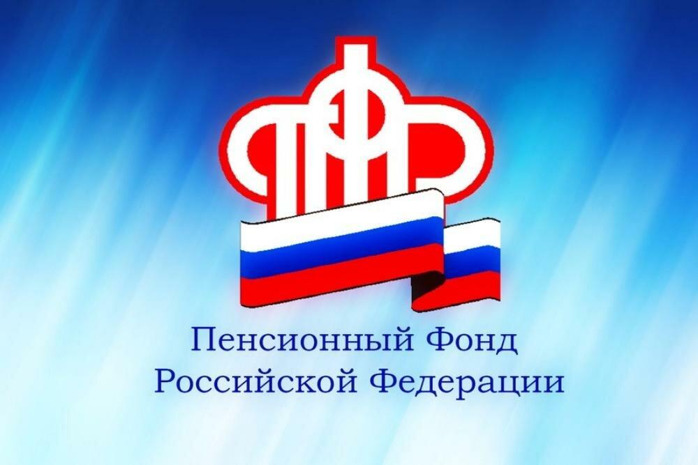 Работать после 65 — ти лет — это удовольствие!- российский чиновник