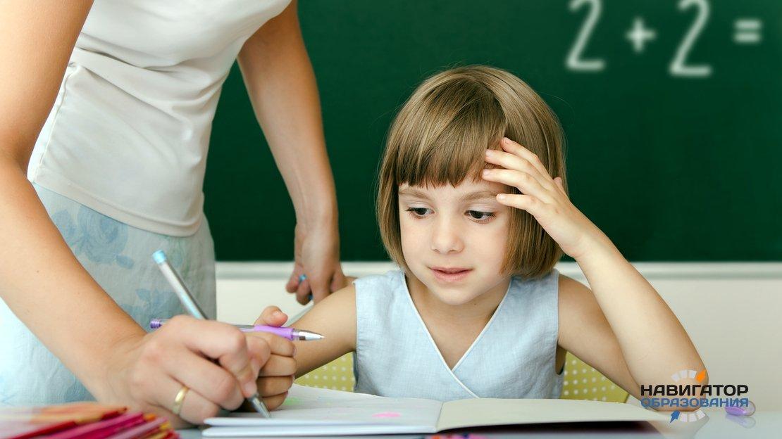 Грядут новые ФГОС: какие изменения ожидаются в школах?