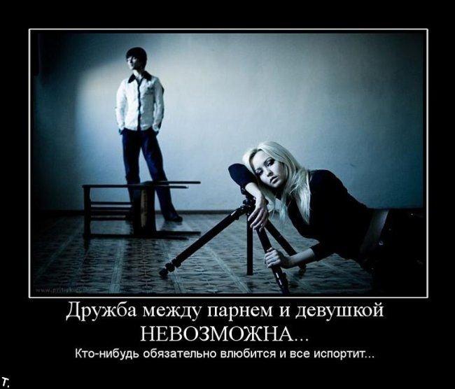 demotivatepics.ru-5 Жизнь подростков!