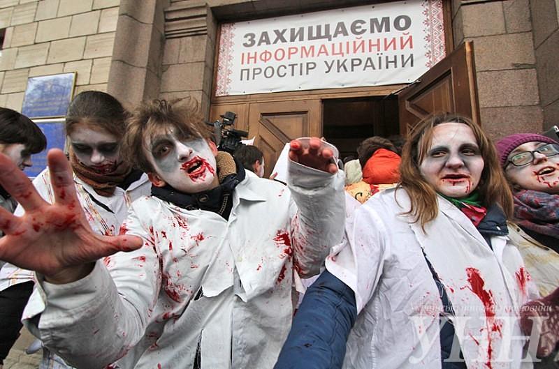 «Прозрение на Украине»: Патриот Украины — это глупо и похоже на психическое заболевание