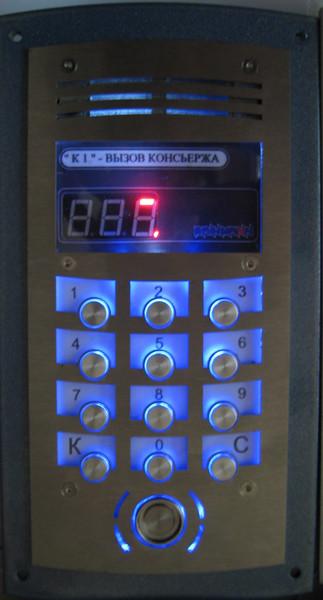 домофоны raikmann с инструкцией