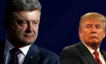Встреча Трампа с Порошенко вновь не состоялась: Игнор, полный игнор
