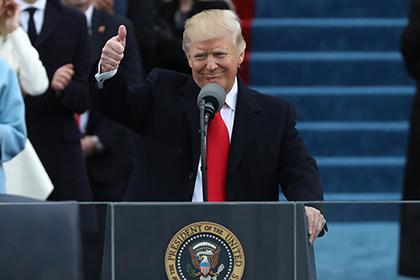 Трамп в инаугурационной речи пообещал вернуть власть народу