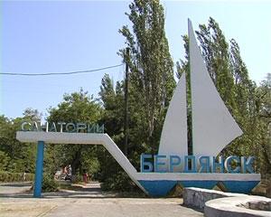 berdyansk3