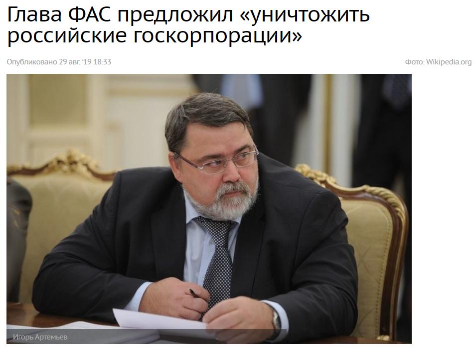 Дмитрий Медведев пошел Ва-банк