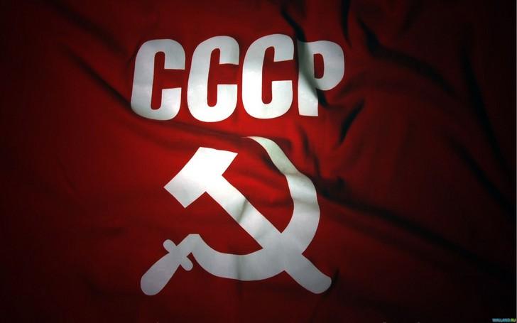 Случай при СССР