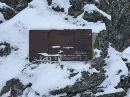«Тайна за семью печатями»: уфолог раскрыл подробности возможной гибели группы Дятлова