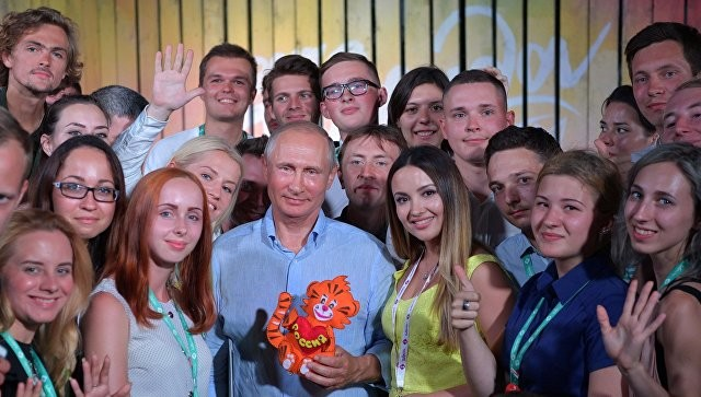 Форум «Таврида» 2017. О чем говорил Путин