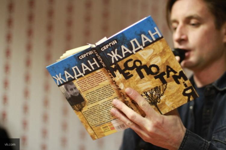 Украинский писатель Сергей Жадан: нам тяжело признать собственную вину