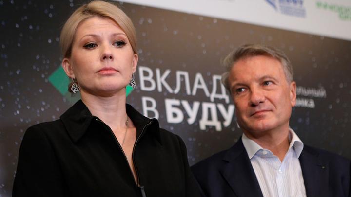 Сентябрьские выборы – фикция. Власть в России Сбербанк захватит через детей?